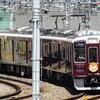 阪急、今日は何系?503…20210719