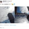 【地震雲】9月24日~25日にかけて日本各地で『地震雲』の投稿が相次ぐ!静岡県では17日~20日の4日連続でクジラが謎の打ち上げ!『南海トラフ地震』などの巨大地震の前兆なの?