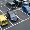 大型連休や夏休み等の駐車場予約