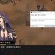 【Capture2Text】英語以外も翻訳