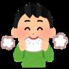 新日本プロレス ワンダーランド 永田さんは、まだまだ健在