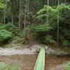 もう一つの横谷峡≪#6≫  「第五の滝」へ誘う「山越え遊歩道」