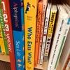 赤ちゃんの頃から絵本を読み聞かせ、今ではすっかり絵本好きに