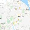 エチオピア1人旅 ②(現地情報、ATMやお金、インターネットなど)