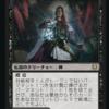 【MTG】カルドハイム プレミアドラフト第5〜7回