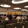 緊張する〜♪( ´▽`)〜隠れ家スタジオPECC 大野城〜