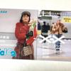 【東海道新幹線】