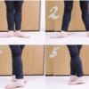 バレエの足のポジション 1〜5番