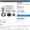 Quick Release Kit ForeAthlete 935