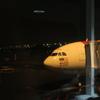 ANAダイヤ修行第4弾 クアラルンプール国際空港 滞在記