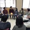 「話す?話さない?」@岡山大学病院