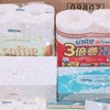 日本製紙より自社グループ製品詰合せが届きました♡