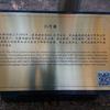 📭大連鉄道1896花園酒店その他ヴィラ📭