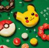 可愛い&美味しいポケモンドーナツ!【ミスド新作レビュー】