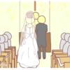 『結婚式でのえ?』の話