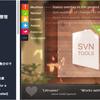 【独自セール】UI、3Dメッシュ、画面全体に与える透明&フィルターエフェクト / svnバージョン管理ツール / ロングボウの完成プロジェクト / Gaiaがセール・・・