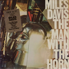 Miles Davis: The Man With The Horn (1981) 良く編曲された音