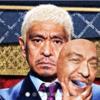 【動画】HITOSHI MATSUMOTO presents ドキュメンタルが面白すぎて腹痛かった!