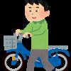 志村ケンの変なオジサンならぬ自転車オジサンの葬式からの繋がりと人生をふりかえる。