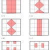 折り紙の切断問題(3)の解