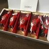 オードリー グレイシア(チョコレート)@お菓子