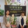 日本橋三越 杉野宜雄展 表彰式に生徒さんと。