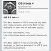 iOS5 beta3 から beta4 へのアップデートに失敗する場合(3002エラーなど)