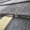 コロニアルに替わる屋根材はコレしかない!【大和スレート  バンビーノ・デコラ】