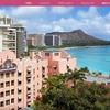 ハワイ旅行 ロイヤルハワイアンホテルがお得に泊まれる!今年はオープン90周年でキャンペーンが凄い!個人手配かツアーでいくか!