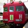 閲覧注意!ハーフカメラ汚写真 たぶん1980年代前半のまたまた犬山駅