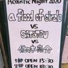 「Acoustic Night 2020」(a flood of circle vs SATETSU vs 佐々木亮介)@千葉LOOK(2020.10.25)感想