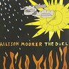 この人の、この1枚 『アリソン・ムーア(Allison Moore)/ザ・デュエル(The Duel)』