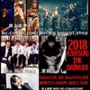 【Live schedule】2018.9/30 久留米THE DRINKER