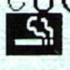 禁煙喫煙の表記