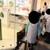 【キッザニア甲子園】サラダショップのお仕事