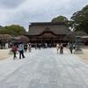 福岡旅行で迷ったらここ!学問の神様を祀る太宰府天満宮はこんな場所!