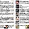 卍LINE出演イベントにゲスト出演決定