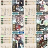 【20梅雨・夏イベント】京艦同会員の編成例【E-4】※編集中・随時更新