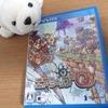 【ゲーム】エアシップQ(PlaystationVita)っておいくらなの?【Vita】