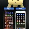 iPhone で他の iPad や iPhone とテザリングする方法が簡単で便利だった