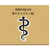 【お知らせ】note「アスクレピオスを知るための文献メモ」②の「エピダウロス巡礼」の話を公開~少し裏話も~