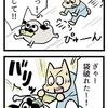 【犬漫画】イタズラはわざわざ見せにくる