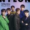 NYLON JAPAN 2021年11月号スペシャルエディション 【表紙】 #2PM が入荷予約受付開始!!
