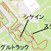 シクロクロス千葉2016-17 第二戦に参加してきた(1)初のシクロクロスコース試走でビビる