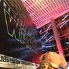 映画館のスターウォーズの飾り〜と黄金のファラオと大ピラミッド展♪ブルーリリーさんでランチ〜♪六本木ヒルズ♪