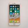 iPhone 8 Plus (SIMフリー)購入レビュー 。7ユーザーは買い替え不要