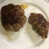 「手作りハンバーグ」今日の俺の飯!!