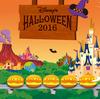 ディズニー・ハロウィーン 2016(TDR) 品切れ・完売グッズ情報まとめ 【2016,09,27更新】