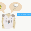 文脈を考慮した単語表現を獲得するELMo