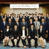 平成31年度ワイズグループ入社式を開催しました。